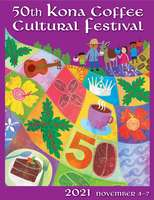 banner image for Kona Cultural Coffee Festival - Virtual Events